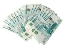 1000 rubli russe Fotografie Stock