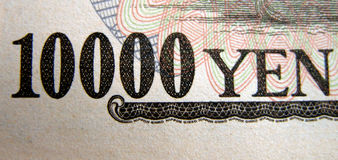 10000 yen banner. A detail of a 10000 yen bill Royalty Free Stock Photography