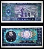 100列伊1966老罗马尼亚语比尔 免版税图库摄影