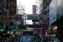 102 Hong Kong Royaltyfri Foto