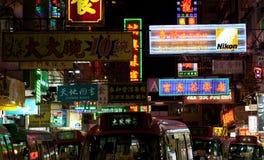 102 Hong Kong Arkivfoto