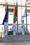102ste verjaardag van de onafhankelijkheid van Bulgarije Stock Afbeeldingen