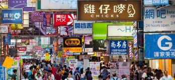 103香港 库存图片