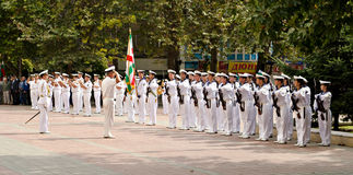 103th anniversaire de l'indépendance de la Bulgarie Images stock