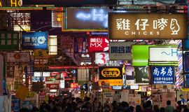 104香港 免版税库存图片
