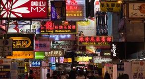 106 Hong Kong Arkivbild