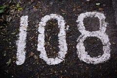 108 συστάσεις κτυπήματος βουρτσών Στοκ εικόνες με δικαίωμα ελεύθερης χρήσης