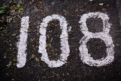 108 - Textures de rappe de balai Images libres de droits
