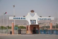 11 4月2012日乔丹 免版税库存图片