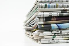 1103年报纸堆 库存照片