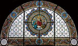 112块玻璃被弄脏的视窗 免版税图库摄影
