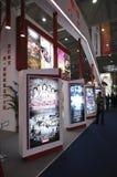 11th рекламируя sctvf кино коробок светлое Стоковые Фото
