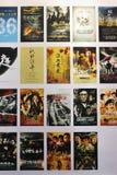 11th affischtavlafilmsctvf Arkivfoton