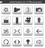 12个按钮集合白色 免版税库存照片