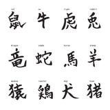 12中国人黄道带 免版税库存照片