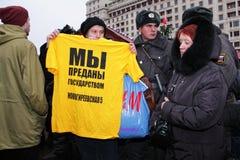 12月4日莫斯科 库存图片