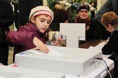 12月4日莫斯科 免版税库存图片