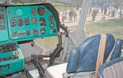 12第一个直升机米尔官员s位子v 免版税库存照片