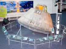 12阿波罗 免版税库存图片