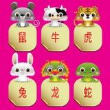 12 китайских животного зодиака Стоковое Изображение RF