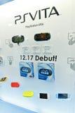 12.17 Debutto! Immagini Stock