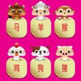 12 animali cinesi dello zodiaco Fotografie Stock Libere da Diritti