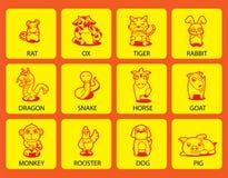 12 Chinese-Tierkreistier Stockfotos