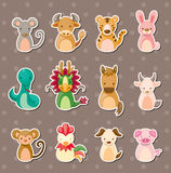 12 Chinese Zodiac animal stickers. Cartoon vector illustration royalty free illustration