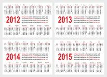 1215 ημερολογιακό έτος του Στοκ εικόνες με δικαίωμα ελεύθερης χρήσης