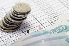 13货币 免版税库存照片