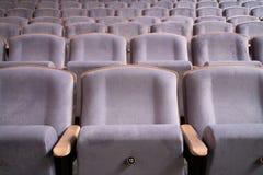 13 καθίσματα Στοκ Φωτογραφίες