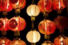 13 Chinese Lanterns. At night Royalty Free Stock Image