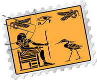13 Egyptian hieroglyphics. Postage stamp - 13. Egyptian hieroglyphics. Ancient fresco from Egypt on postage stamp Stock Image