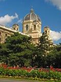 14维也纳 免版税库存图片