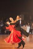 15对夫妇跳舞1月米斯克程序标准 免版税库存照片