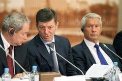 15 CEMAT Konferenz in Moskau. Stockfotografie