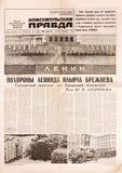 16 1982 moscow tidning november ussr Royaltyfri Fotografi