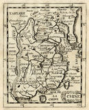 1685 Antique Duval Map China Asia. 1685 Antique China Map of China by Duval, also showing Canton, Korea, Tiawon and Great Wall at the top vector illustration