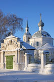 17个世纪基督教会俄语 库存图片