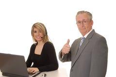 17企业小组 免版税库存图片
