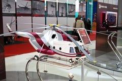 171a2直升机mi 免版税库存照片