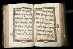 17th конец столетия книги старый Стоковое Изображение