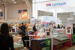 18ème Exposition internationale de Prodexpo à Moscou Photos stock