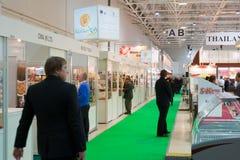 18ème Exposition internationale de Prodexpo à Moscou Images libres de droits