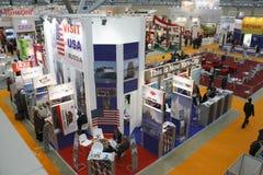 18国际莫斯科旅游业旅行 免版税库存照片
