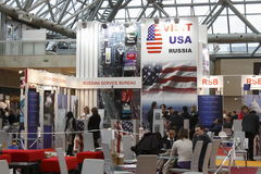 18国际莫斯科旅游业旅行 免版税库存图片