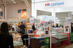 18. Prodexpo internationale Ausstellung in Moskau Stockfotos