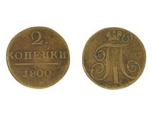1800古色古香的硬币俄语 库存照片