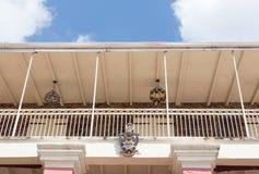 1829年旅馆在夏洛特Amalie圣托马斯 免版税库存图片