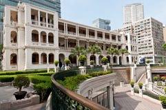 1881 - Edificio Hong-Kong de la herencia Imagen de archivo libre de regalías